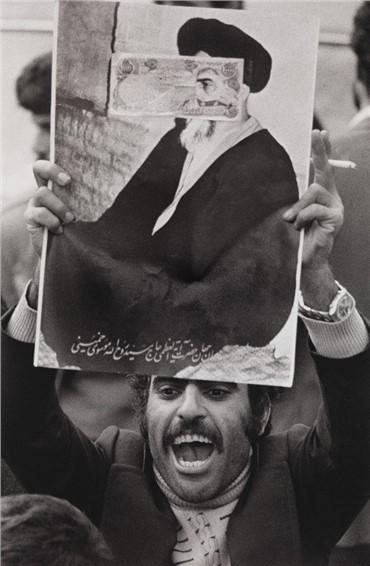 , Maryam Zandi, Untitled, 1979, 6883