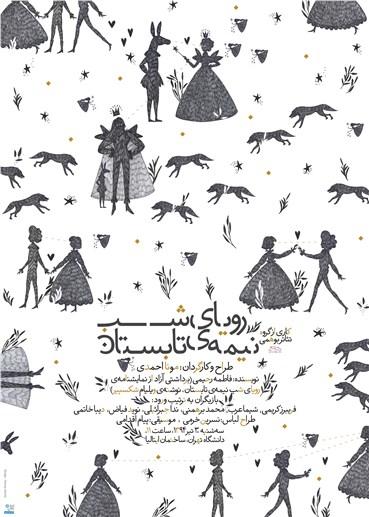 , Parnaz Karimi, Untitled, , 24598