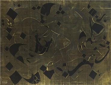 , Sedaghat Jabbari, Untitled, 2011, 7993