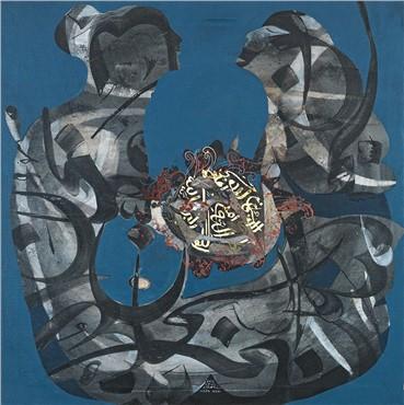 Painting, Nasser Azizi Joshan, Untitled, 2009, 12187