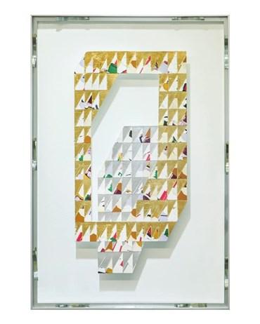 , Peyman Shafieezadeh, Untitled, 2020, 25749