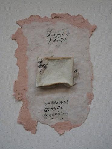 Yasaman Moussavi, Intervals, 0, 0