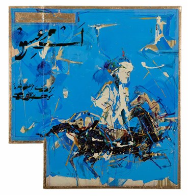 , Shahriar Ahmadi, Untitled, 2018, 21219