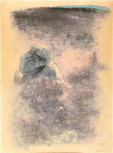 , Hossein Kazemi, Bourk, 1984, 8520