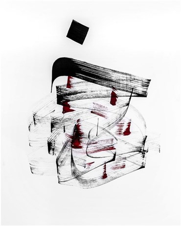 , Mehdi Abedini, Untitled, , 24099