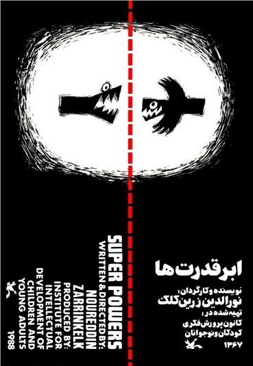 , Noureddin Zarrinkelk, Super Powers, 1984, 24667