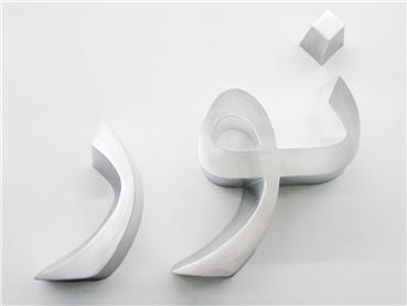 , Timo Nasseri, Noor, 2007, 8295