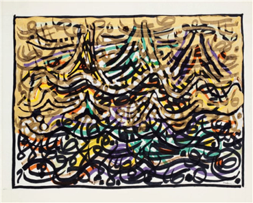 , Charles Hossein Zenderoudi, Gold and Colour, 1967, 5129