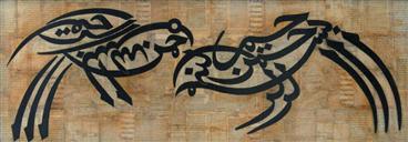 Millon and Associés logo