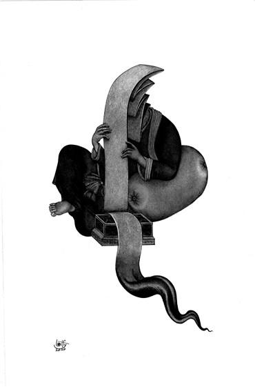 , Ghasem Lotfi, Untitled, , 36535