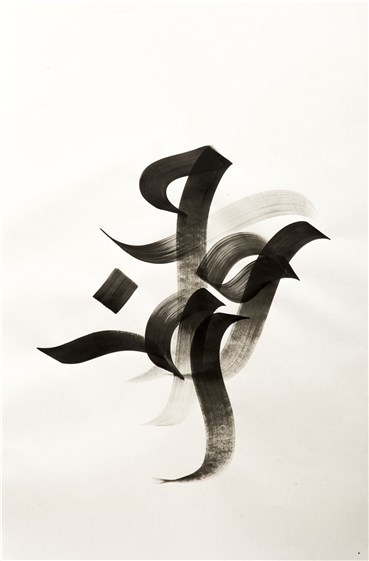 , Mehdi Abedini, Untitled, , 24096