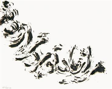 , Sadegh Barirani, Untitled, , 20207
