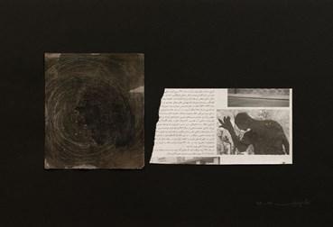 Elham Yazdanian, Untitled, 0, 0