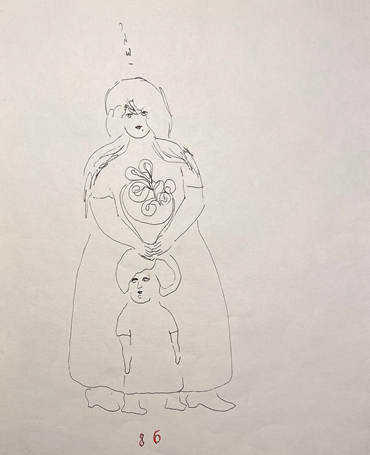 , Ardeshir Mohassess, Mother and Child, 1986, 47038