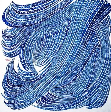 , Nasrollah Afjei, Untitled, , 49208