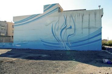 , Mehrdad Mirzaie, Untitled, 2013, 49771