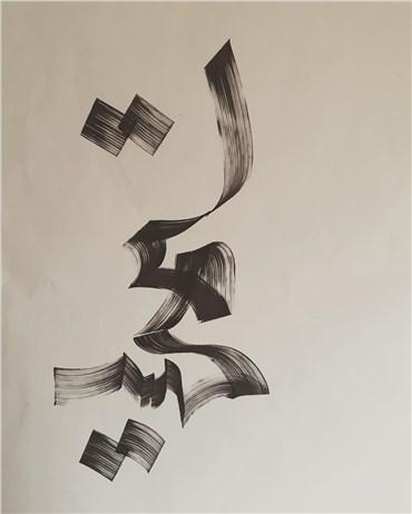 , Mehdi Abedini, Untitled, , 24097