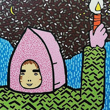 Soheil Mokhtar, Untitled, 2021, 0