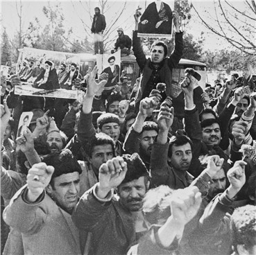 , Kaveh Kazemi, Untitled, 1979, 17855