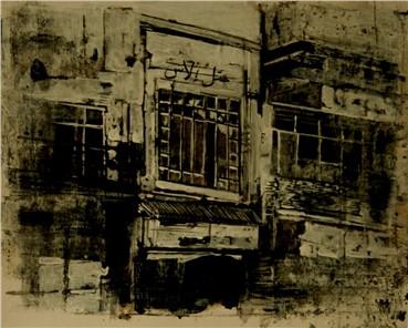 , Kian Vatan, Palace Hotel, 2013, 16321