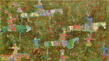 , Reza Derakshani, Green Hunt, 2017, 19199