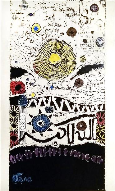 Mixed media, Reza Bangiz, Allahu Akbar, 2006, 12276
