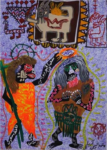 , Mohammad Ariyaei, Untitled, 2020, 25962
