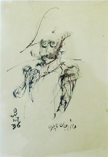 , Ardeshir Mohassess, Daee Jan Napoleon, 2005, 21959