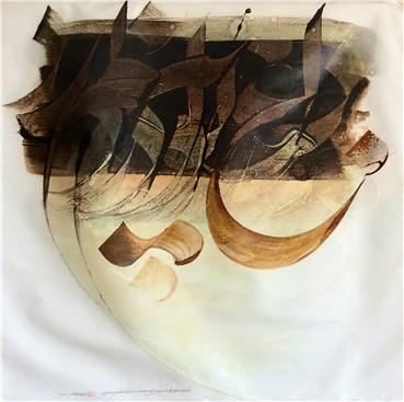 , Einoddin Sadeghzadeh, Untitled 3, 2014, 10714