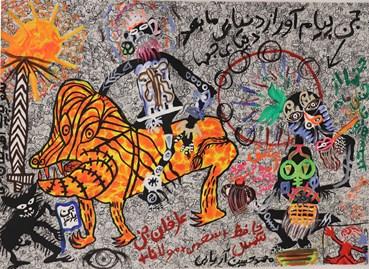 , Mohammad Ariyaei, Untitled, 2020, 44886
