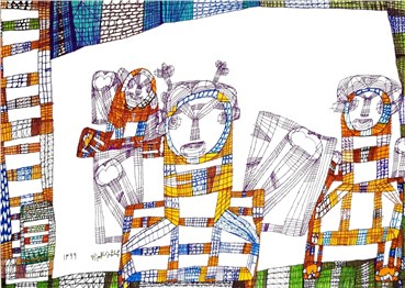 , Mohammad Banissi, Untitled, 2020, 37170