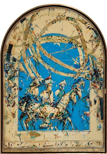 Tehran Auction logo