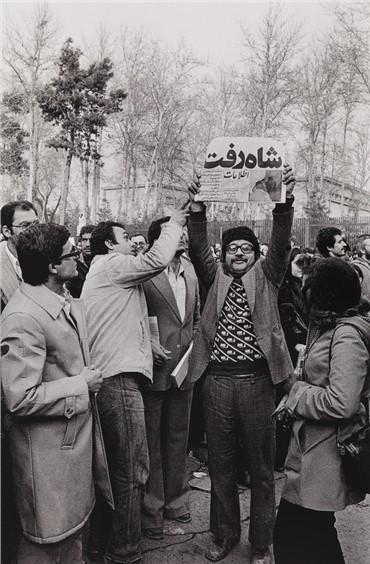 , Maryam Zandi, Untitled, 1979, 6884