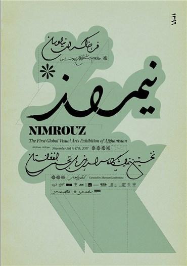 , Farhad Fozouni, Nimrouz, 2017, 24907