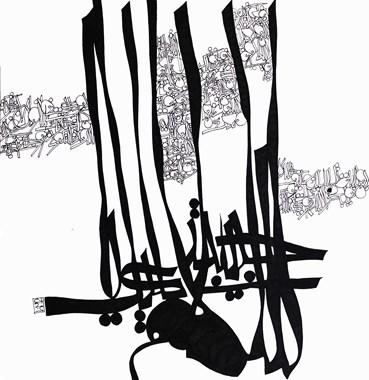 Reza Abedini, Untitled, 0, 0