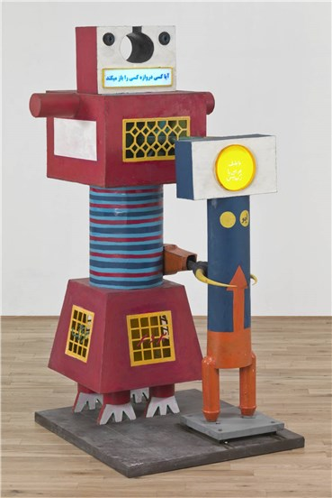 Mixed media, Parviz Tanavoli, The Poet and the Beloved of the King, 1964, 21540