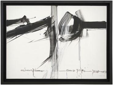 , Maryam Bakhtiari, The Shadow of Dreams , 2016, 19823