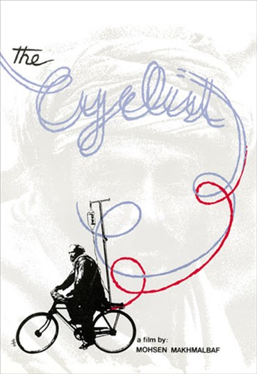 , Ebrahim Haghighi, The Cyclist, 1988, 24682