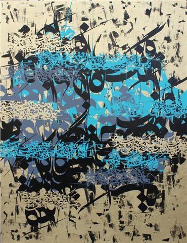 , Babak Rashvand, Untitled, 2018, 12835
