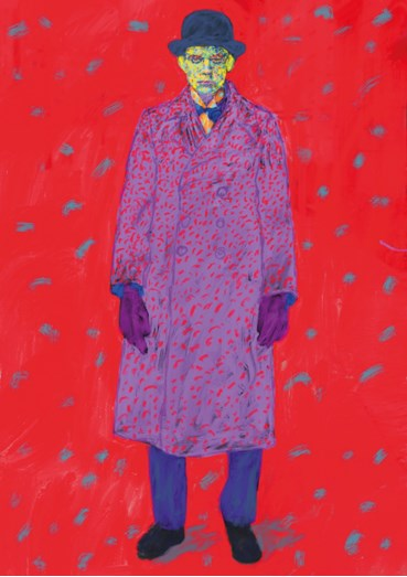 , Farshid Mesghali, Untitled, 2018, 23615