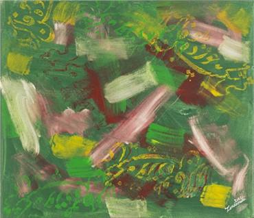 , Charles Hossein Zenderoudi, For Daste, 2002, 8084