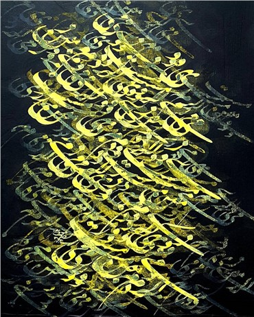 , Ahmad Mohammadpour, Untitled, 2017, 14083