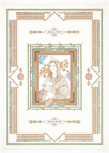 Printmaking, Farah Ossouli, Leonardo, Forough and I, 2017, 29251