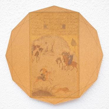 , Shahryar Hatami, Untitled, 2021, 45743