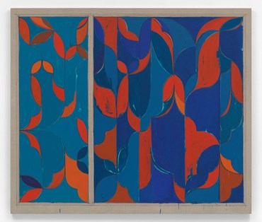 , Kamrooz Aram, Arabesque Composition, 2020, 48006