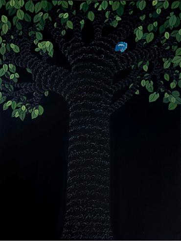 , Katayoon Rouhi, Untitled, 2016, 47913