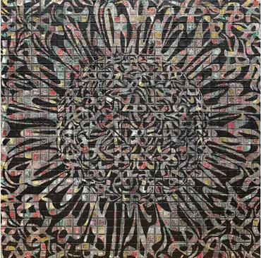 , Mohammad Bozorgi, Untitled, 2019, 48044