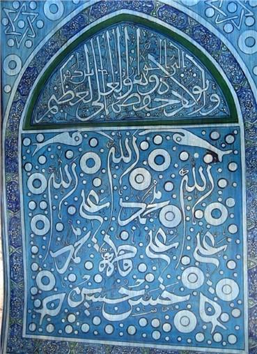 , Reza Mafi, Untitled, 1975, 13942