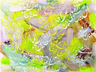 , Charles Hossein Zenderoudi, Aubes Esquissées (The Sketched Dawn), 2005, 7623