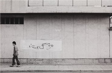 , Maryam Zandi, Mural News, 1979, 6881